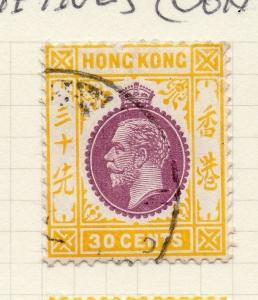 Hong Kong 1921 Early Issue Fine Used 30c. 195497