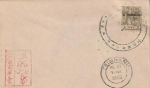 Malaya 1943 Japanese Occupation Trengganu opt 3c Pictorial on cover SG#TT21
