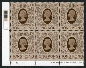 HONG KONG SG428w 1982 10 Dollar Variety wmk Crown to right U/M Plate Block