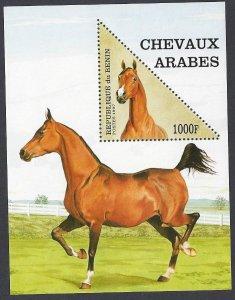 Benin #1054 MNH ss, Arabian horse, issued 1997