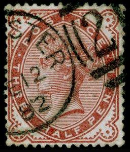 SG167, 1½d venetian red, FINE USED, CDS. Cat £60.