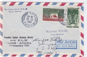 tunisia  1960 airmail stamps cover ref r16033