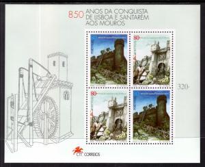 Portugal 2164b UNESCO Souvenir Sheet MNH VF