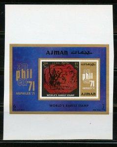 AJMAN GUYANA MAGENTA AMPHILEX '71  PROOF IMPERF SOUVENIR SHEET  UNGUMMED PAPER