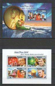 ML691 2014 MALDIVES FAMOUS PEOPLE NOBEL PRIZE WINNERS 1KB+1BL MNH