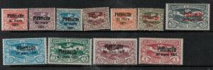 Upper Silesia 1920 SC 32-42 Mint SVC$ 126.00 Set