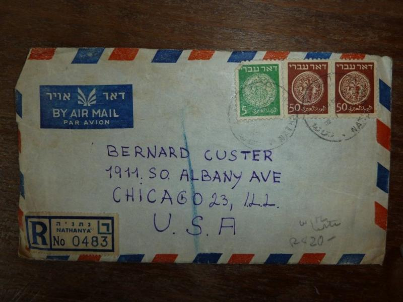 Israel Doar Ivri x 3 on Nathanya Reg cover to USA w/ Yiddish letter (7bea)
