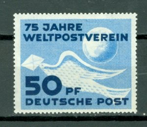 GERMANY DDR #48...MINT NO THINS...$8.75