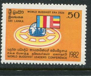 Sri Lanka #643 MNH