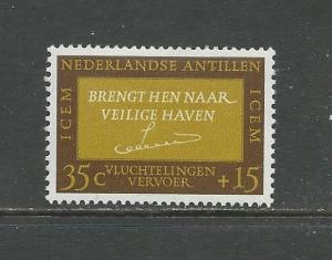 Netherlands Antilles Scott catalogue # B72 Unused HR