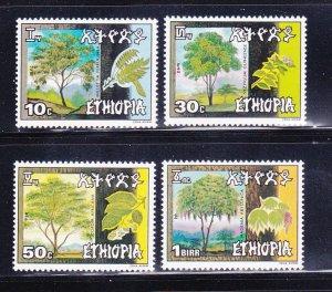 Ethiopia 1140-1143 Set MNH Trees