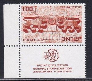 Israel # 375, Detail from Lions Gate, NH Corner Tab Set, 1/2 Cat.