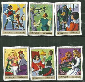 Ajman MNH Set Of Grimm Fairy Tales