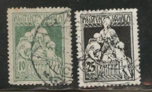 Romania Scott RA13-14 used postal tax set 1921