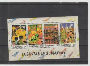 Singapore  Scott#  555a  MNH S/S  (1989 Festivals)