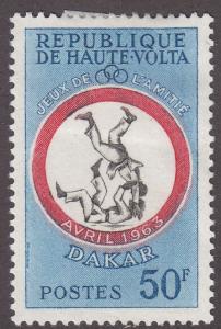 Burkina Faso 110 Judo 1963