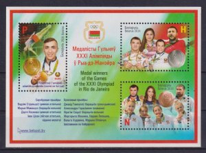Belarus 2016 Medalists of the Games of the XXXI Olympiad in Rio de Janeiro  (MNH