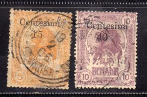 SOMALIA 1905 LEONI ZANZIBAR LIONS SERIE COMPLETA COMPLETE SET USATA USED OBLI...