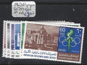 JORDAN (PP2310B)  OLYMPICS SG 797-802     MNH