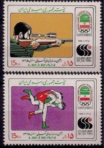 1986 Iran 2186-87 1988 Olympic Games in Seoul