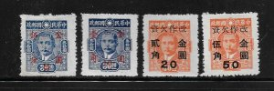 CHINA, J112-115, MINT HINGED, POSTAGE DUE STAMPS, SURCHD