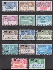 BRITISH ANTARCTIC 1971 Surcharges; Scott 25-38, SG 24-37; MNH