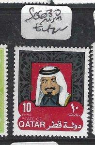 QATAR  (PP2306B)  SHEIKH 10R    SG 630     MNH