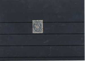 Norway 1872 2sk Blue Stamp CAT£80 Ref: R7506