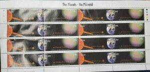 A) 2007 IRELAND, ASTRONOMY, PLANETS, SATURN AND URANUS, SET OF 8