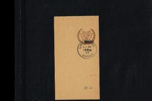 1977 - Cyprus Prepaid cover - Postal stationery - 10 M overprint on 3M [B06_034]