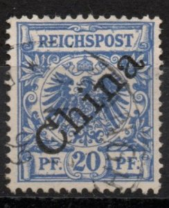Germany Offices in China 1898 #4a *USED*