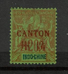 French Offices in Canton SC# 7, Mint Hinged, large shallow center thin - S3360