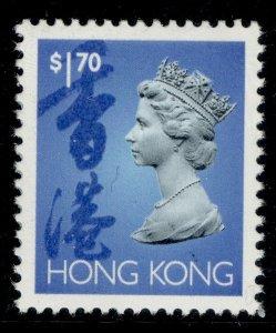 HONG KONG QEII SG710, $1.70 dull ultramarine, black & pale blue, NH MINT.