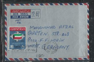 KUWAIT  (P2608B) 18TH NAT DAY 80F A/M TO GERMANY