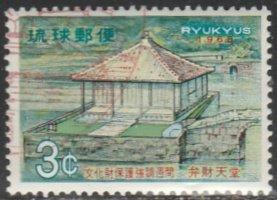 Ryukyu Islands #178 Used Single Stamp