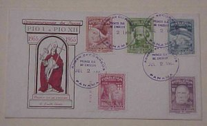 PANAMA  FDC POPES UNLISTED 2 JULY 1955 CACHET UNADDRESSED