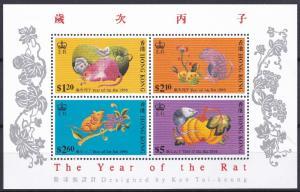 Hong Kong 737a MNH (1996)