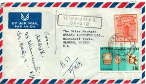 1968 Pakistan Sg 143 1r vermilion on Cover with 'Temporary PO Stamp and Cancel