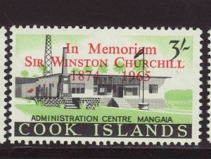 1966 Cook Is Churchill Set With Variety On the 3/- Graffiti on The Wall Mint