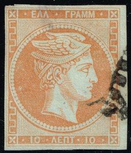 Greece #26 Hermes; Used (2Stars)