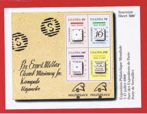 Uganda #684a  MNH  OG Souvenir Sheet of 4 Philexfrance '89 Free S/H
