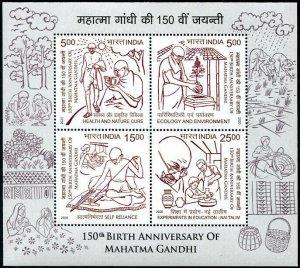 HERRICKSTAMP NEW ISSUES INDIA Gandhi Souvenir Sheet