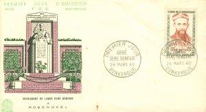 RMK8-0037 FRANCE 963 FDC BIN $2.75