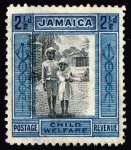 JAMAICA STAMP 1923 SEMI POSTAL Child Welfare 2 1/2 P UNUSED NG STAMP