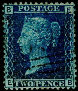 SG45, 2d blue plate 7, FINE USED. Cat £65. EB