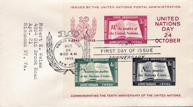 United Nations 1955 Sheet 38 on FDC Typed Address F/VF