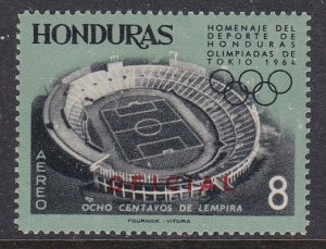 Honduras #CO114 single F-VF Mint NH ** Tokyo Summer Olympics (Stadium)