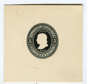 COSTA RICA; 1890s early classic UPU PROOF / TRIAL Mint item on thick card