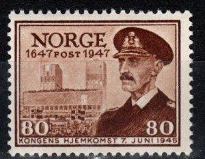 Norway #289 F-VF Unused  CV $6.50 (SU8575)