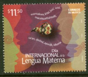 MEXICO 2678, International Mother Language Day. MINT, NH. F-VF.